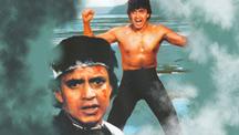 Watch Rajoo Dada full movie Online - Eros Now