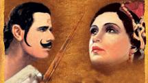 Watch Prithvi Vallabh full movie Online - Eros Now