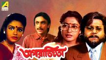 Watch Aparajita full movie Online - Eros Now