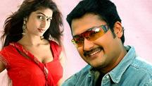 Watch Vendi Thera full movie Online - Eros Now