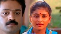 Watch Ente Sooryaputhrikku full movie Online - Eros Now