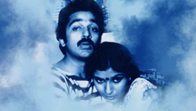 Watch Simla Special full movie Online - Eros Now