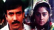 Watch Lakshmi Mahalakshmi full movie Online - Eros Now