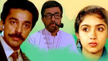 Watch Khaidi Veta full movie Online - Eros Now