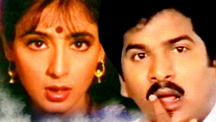 Watch Lucky Chance full movie Online - Eros Now