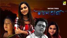 Watch Nayan Tara full movie Online - Eros Now