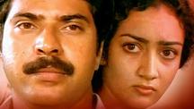 Watch Kathakku Pinnil full movie Online - Eros Now
