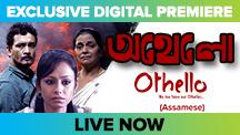 Watch Othello full movie Online - Eros Now
