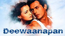 Watch Deewaanapan full movie Online - Eros Now