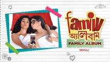 Watch Family Album full movie Online - Eros Now