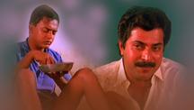 Watch Mudra full movie Online - Eros Now