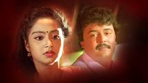 Watch Thirumanassu full movie Online - Eros Now
