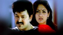 Watch Pandava full movie Online - Eros Now