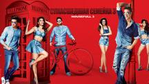 Watch Housefull 3 - Russian full movie Online - Eros Now
