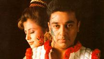 Watch Indian full movie Online - Eros Now