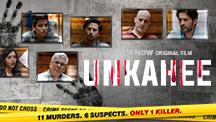 Watch Unkahee full movie Online - Eros Now