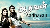Watch Aadhavan full movie Online - Eros Now