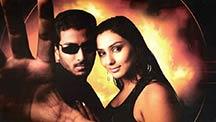 Watch Nee Venunda Chellam full movie Online - Eros Now