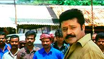 Watch Kaval Nilayam full movie Online - Eros Now