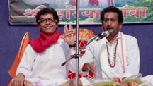 Watch Chal Guru Ho Ja Shuru full movie Online - Eros Now