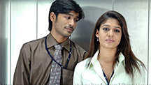 Watch Yaaradi Nee Mohini full movie Online - Eros Now