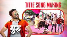 The Making Of The Guru Title Song