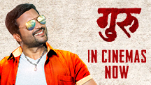 Guru Out Now In Theatres