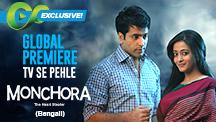 Watch Monchora - The Heart Stealer full movie Online - Eros Now