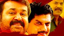 Watch Aa Divasam full movie Online - Eros Now