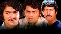 Watch Kurukkante Kalyaanam full movie Online - Eros Now