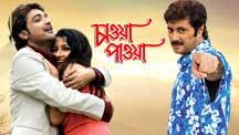 Watch Chaoya Paoya full movie Online - Eros Now