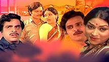 Watch Guru Bhakthi full movie Online - Eros Now
