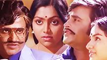 Watch Netrikkan full movie Online - Eros Now