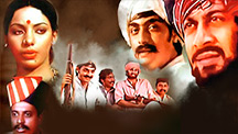 Watch Kanneshwara Rama full movie Online - Eros Now