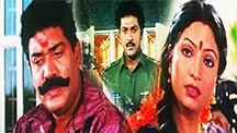 Watch Onti Mane full movie Online - Eros Now