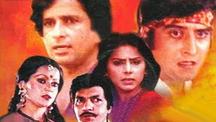 Watch Ek Aur Ekk Gyaraah full movie Online - Eros Now