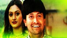 Watch Murane Class Manja B Com Bhagya full movie Online - Eros Now