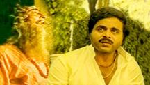 Watch Mr. Abhishek full movie Online - Eros Now