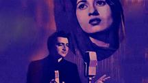 Watch Barsaat Ki Raat full movie Online - Eros Now