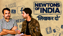 Newtons Of India - Afroz Shah