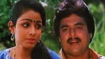 Watch Baddi Bangaramma full movie Online - Eros Now