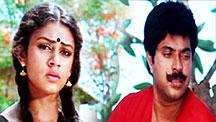 Watch Nyayavidhi full movie Online - Eros Now