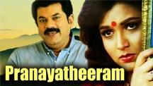 Watch Pranayatheeram full movie Online - Eros Now