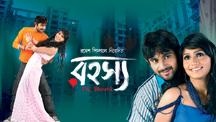 Watch Rahasya The Bhoutik full movie Online - Eros Now