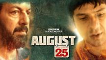 Watch August 25 - Short Film full movie Online - Eros Now