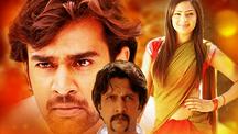 Watch Varadhanayaka full movie Online - Eros Now