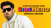 SideHero: Official Trailer