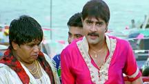 Watch Devaraya full movie Online - Eros Now
