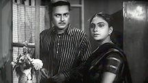 Watch Kankal full movie Online - Eros Now