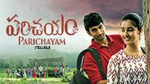 Watch Parichayam full movie Online - Eros Now